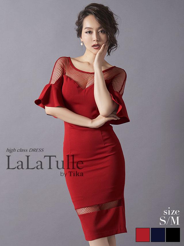 レキシー ワンカラーフリル袖メッシュタイトミディアムドレス (レッド/ネイビー/ブラック) (Sサイズ/Mサイズ)
