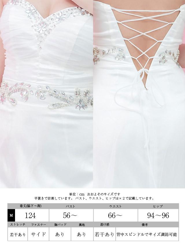 LaLaTulleララチュール 可愛いキャバドレス ロングドレス