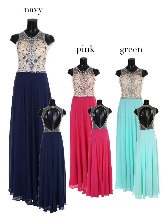 LaLatulle ララチュール ビジューデザインカラーロングドレス グリーン 高級ドレス ナイトドレス 二次会 お呼ばれ