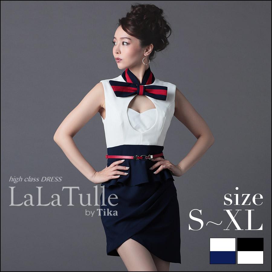 LaLaTulle ララチュール キャバドレス 可愛い