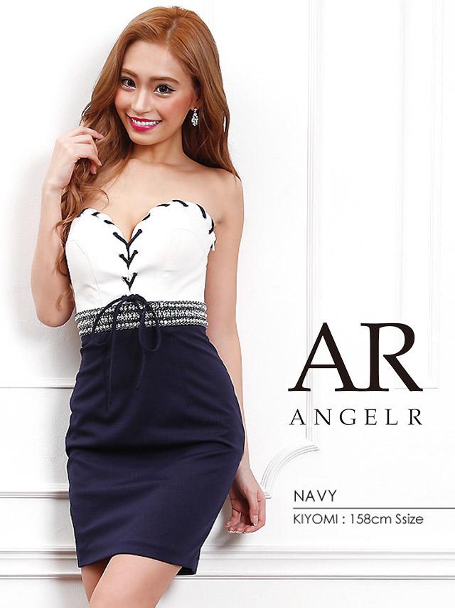 Angel-R エンジェルアール 高級キャバドレス