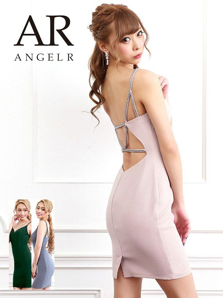 Angel-R 高級キャバドレス