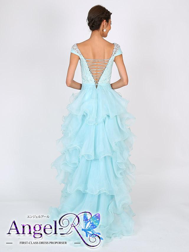 Angel-R エンジェルアール ドレス angel-r ar7204 胸元ビジューふわふわフリルロングテールドレス(3colors)
