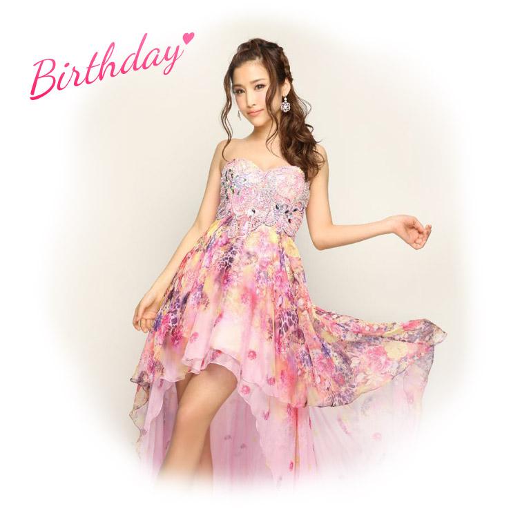 Tikaキャバ嬢お誕生日におすすめドレス