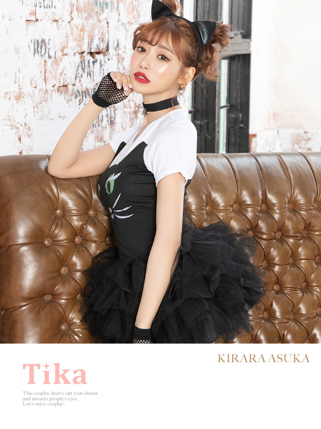 tika ティカ コスプレ 衣装 costume バニー バニーガール 明日花キララ セクシー
