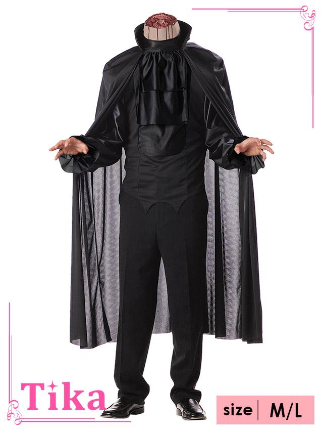 tika ティカ コスプレ 衣装 costume メンズ ホラー ゾンビ