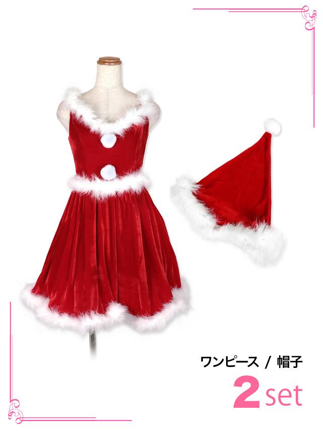 サンタコスチューム衣装のセット内容