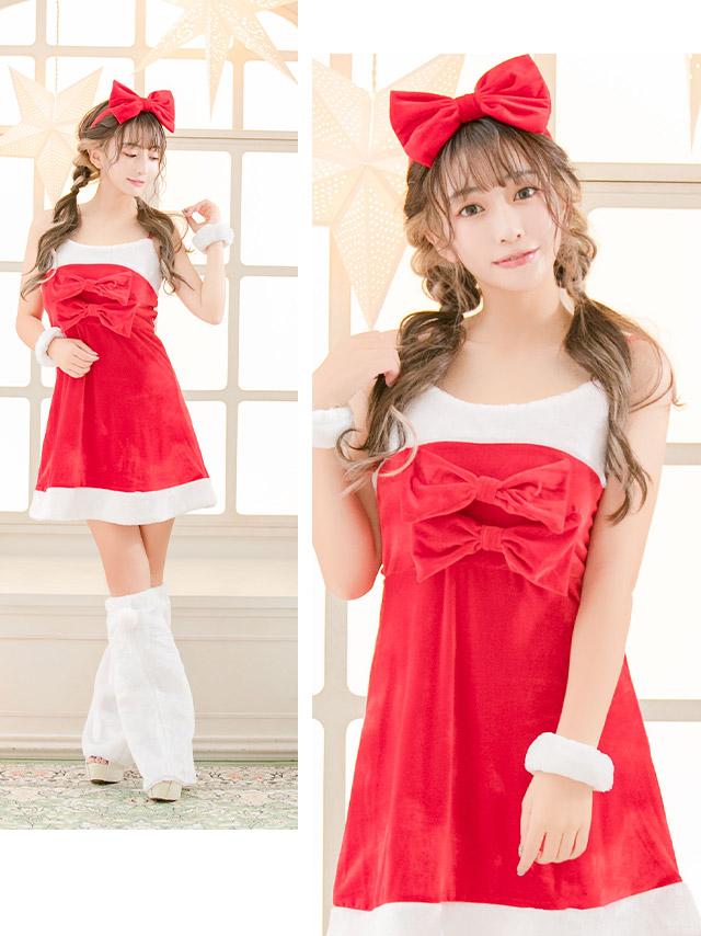 キャバ嬢えれなと綾野あすかが着るサンタコスチューム衣装