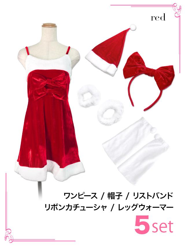 サンタコスチューム衣装レッドのセット内容