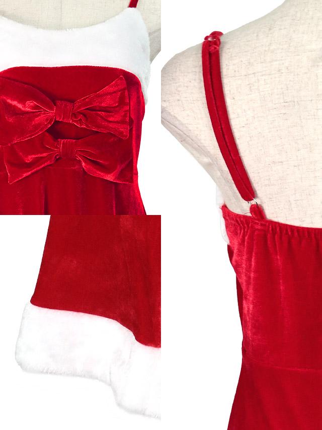 サンタコスチューム衣装の商品詳細 ディティール