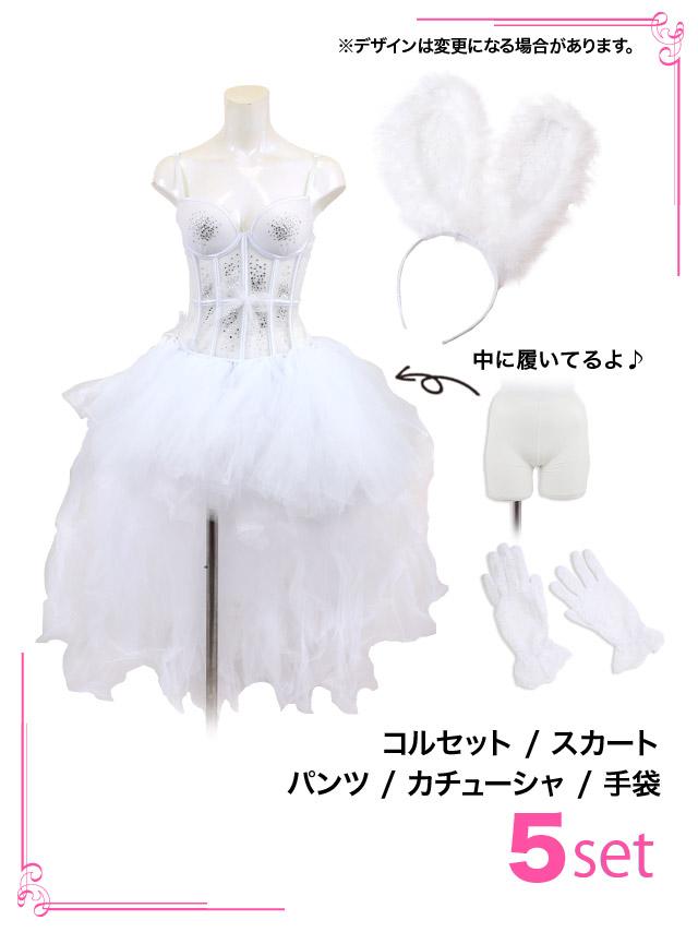 2017ハロウィン Tika×ゆんころオリジナルコスプレ衣装 ゴージャスバニー