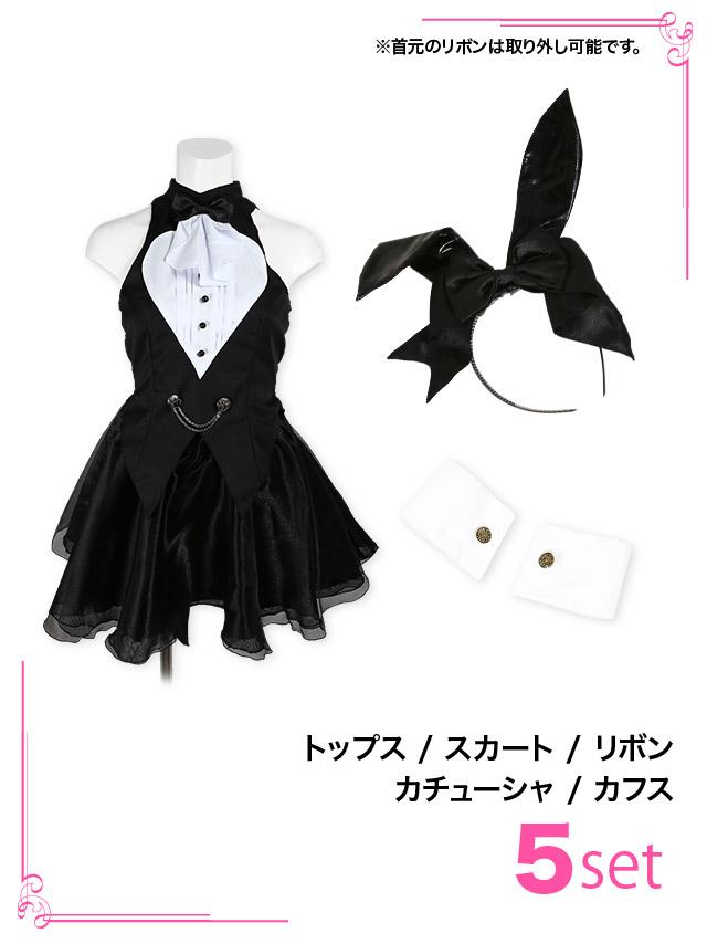 コスプレ 衣装 costume 衣装 セクシー