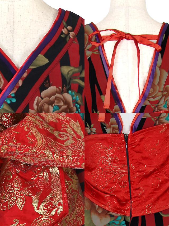 花魁コスチューム衣装の商品詳細 ディテール