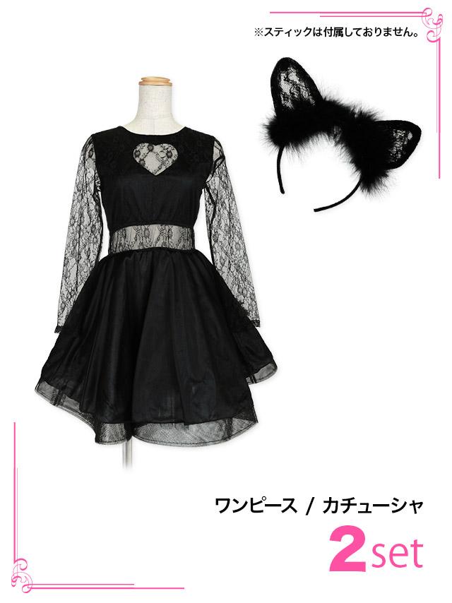 コスプレ 衣装 costume キャット レディース 可愛い 明日花キララ セクシー セット内容