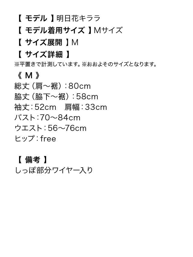コスプレ 衣装 costume キャット レディース 可愛い 明日花キララ セクシー サイズ表