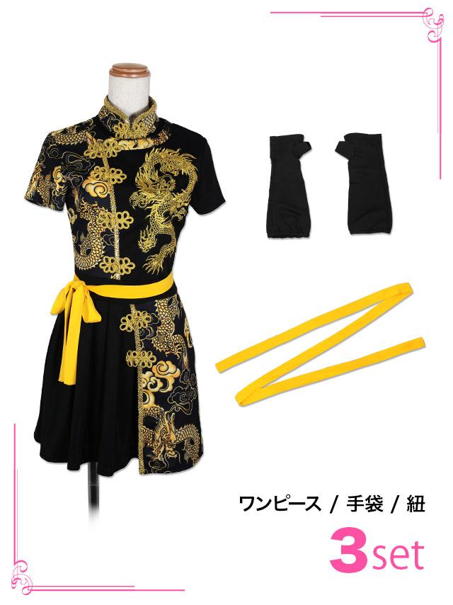 ダルメシアンコスチューム衣装のセット内容