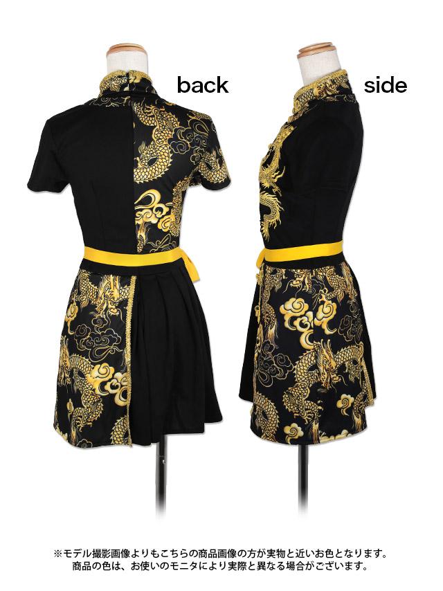 ダルメシアンコスチューム衣装の商品詳細