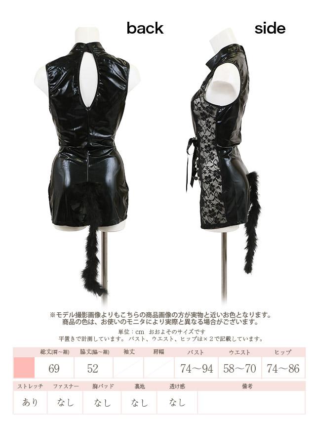 2017 ハロウィン コスプレ 衣装 黒猫 セクシーアニマル