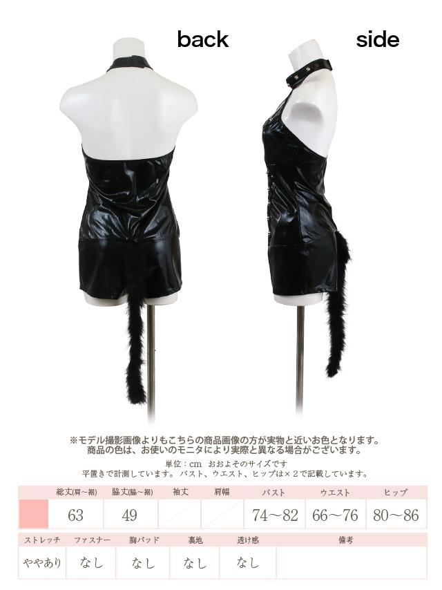 ハロウィン コスプレ衣装 黒猫 猫 コスチューム
