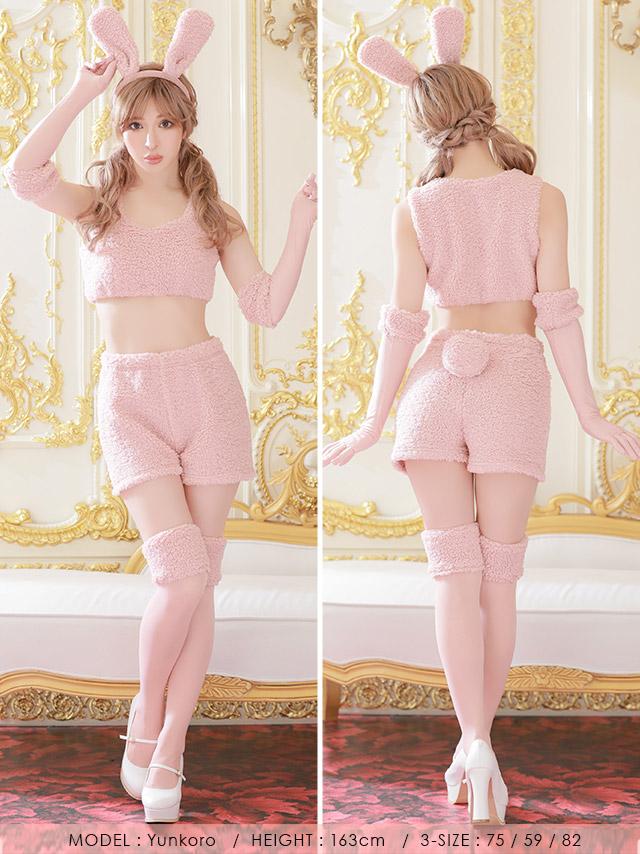 ゆんころと愛沢えみりが着るピンクバニーコスチューム衣装