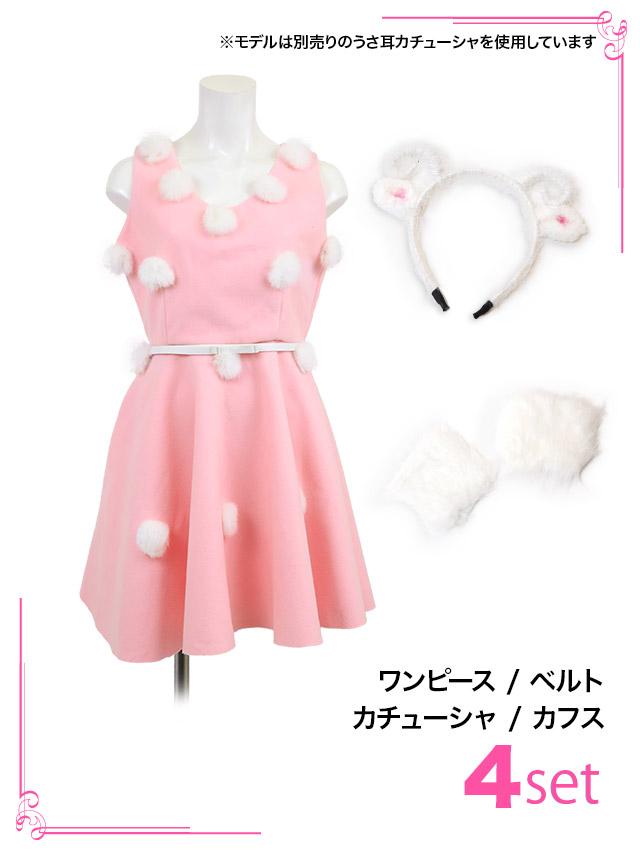 ゆんころが着るピンクシープガール 羊コスチューム
