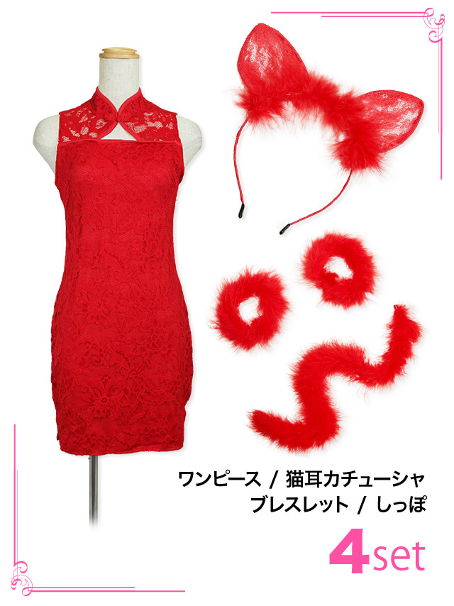 tika ティカ コスプレ 可愛い セクシー 衣装 コスチューム coutume ハロウィン halloween セット内容