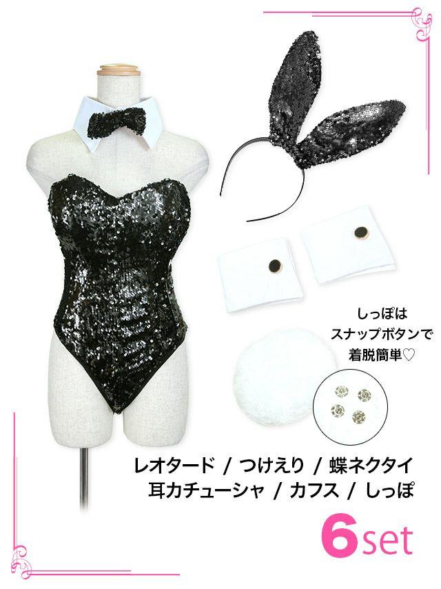 コスプレ 可愛い セクシー 衣装 コスチューム coutume ハロウィン halloween セット内容
