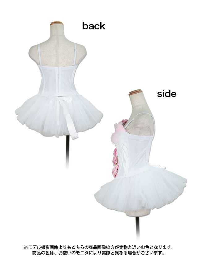 ダンスコスチューム衣装の商品詳細