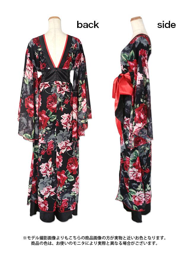 花魁ドレスの商品詳細
