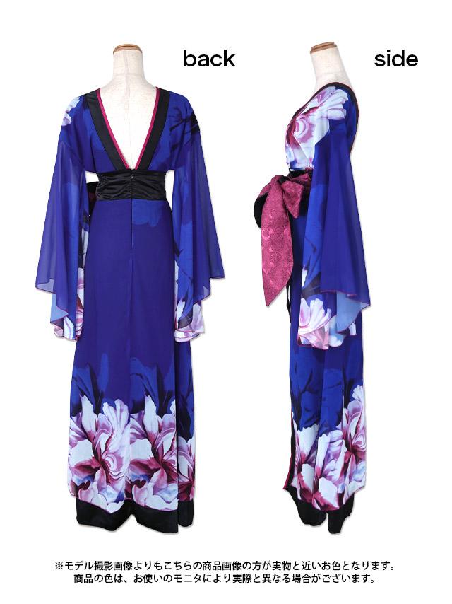 花魁コスチューム衣装の商品詳細