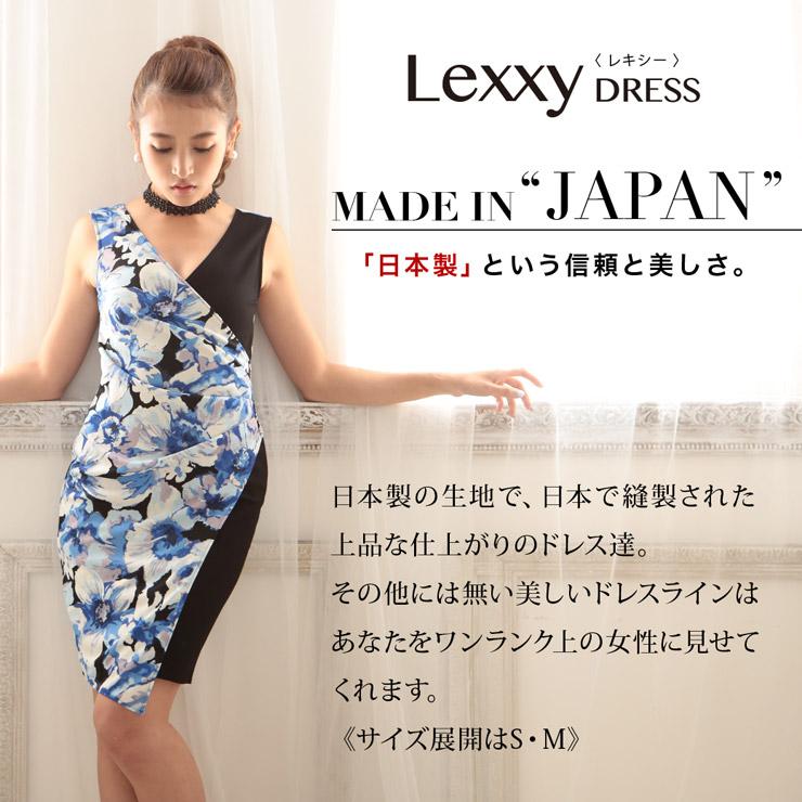 日本製のおすすめドレス