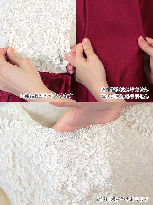 パーティードレス ドレス 結婚式 二次会 お呼ばれの商品詳細 ディテール