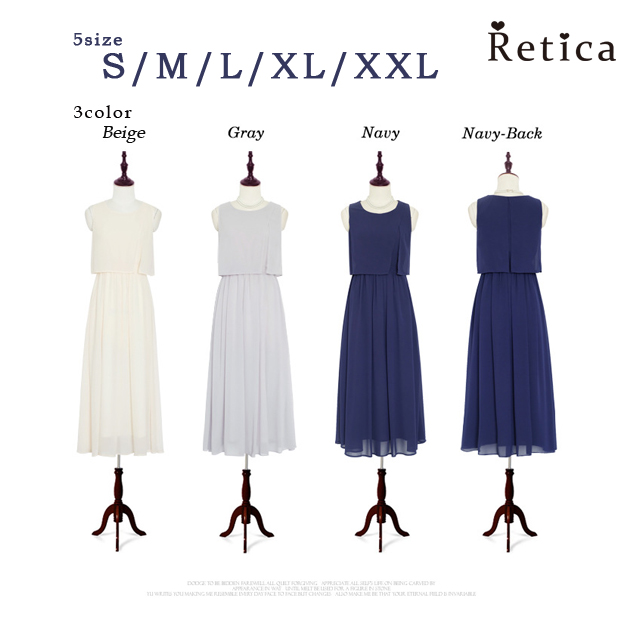 retica レティカ パーティードレス 可愛い