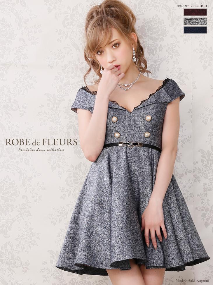 ROBEdeFLEURS ローブドフルール 高級キャバドレス