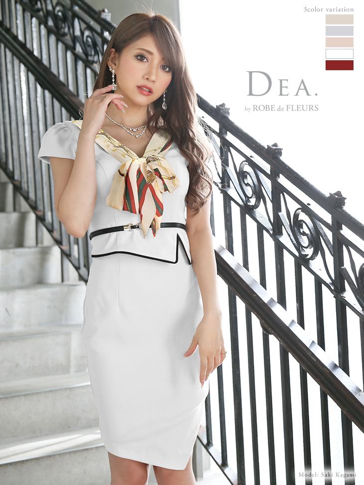 DEA by ROBEdeFLEURS ディア バイ ローブドフルール 高級キャバドレス
