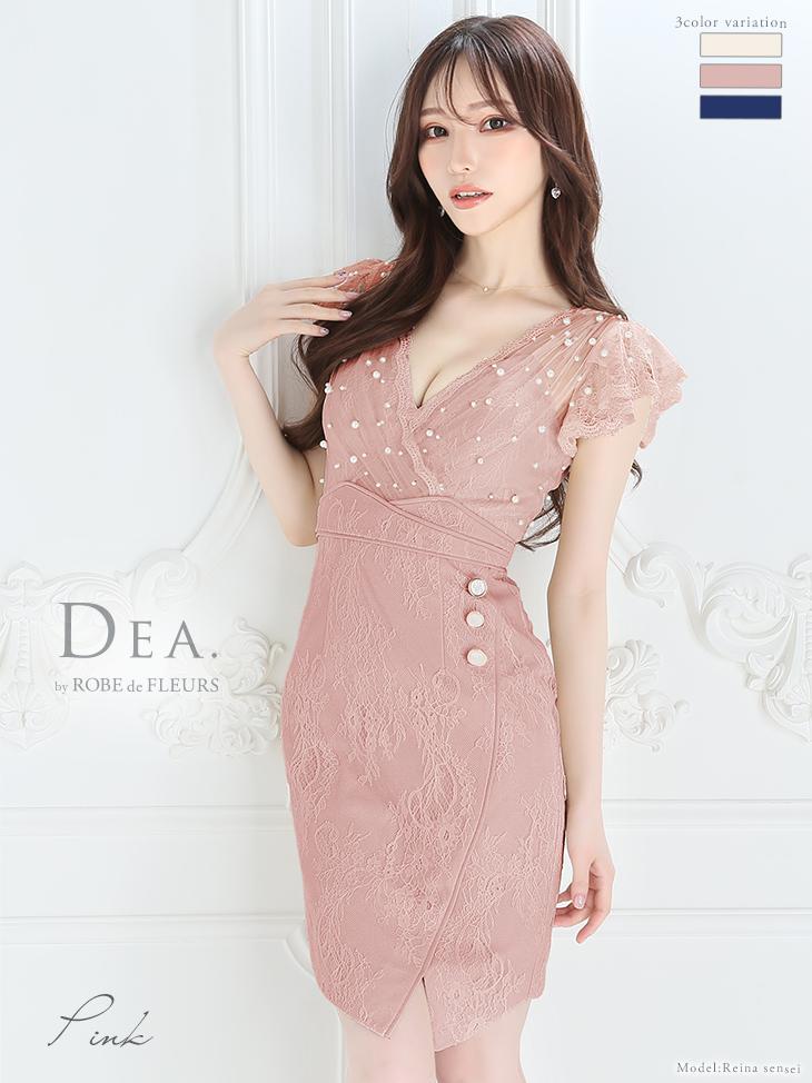 キレイめドレスおすすめ商品2