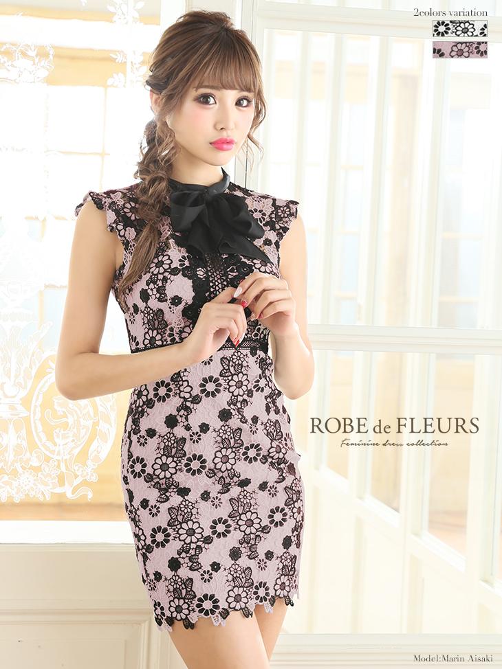 ROBE de FLEURS Glossy ローブドフルール キャバドレス 可愛い 高級
