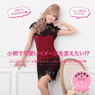 体型別オスstyle_bust_320.jpgスメキャバドレス
