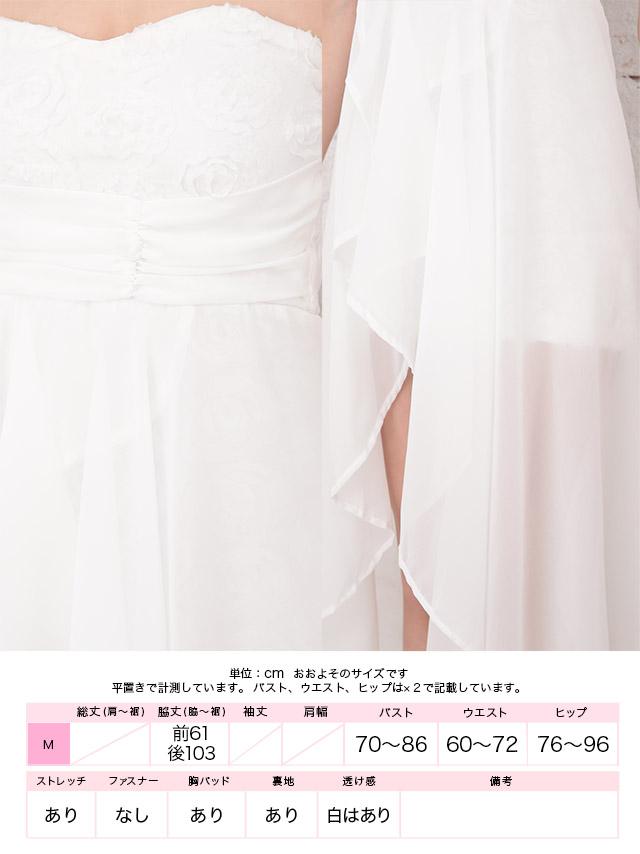 キャバドレス ドレス キャバクラ 可愛い