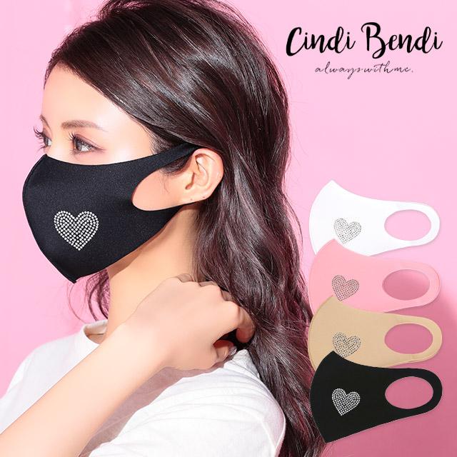 キャバ嬢一条響着用マスク コロナウイルス