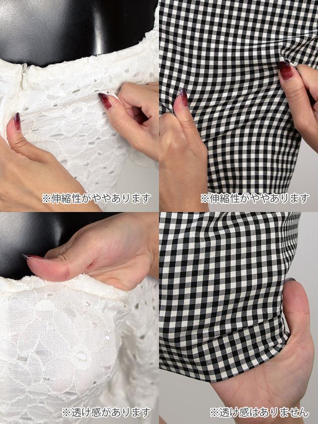 韓国ドレス バスト編み上げフラワー刺繍レースウエストカットチェック柄タイトミニドレス