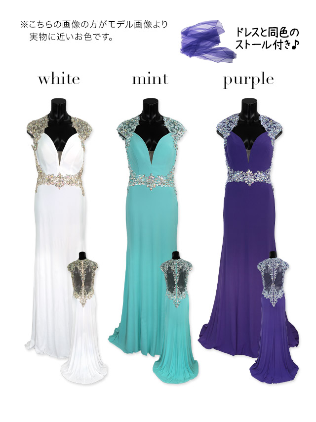 LAインポートロングドレスのカラーバリエーション
