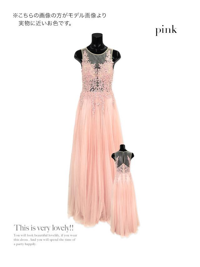 LAロングドレスのカラーバリエーション
