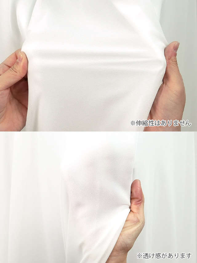 Aラインロングドレスの商品詳細 ディテール