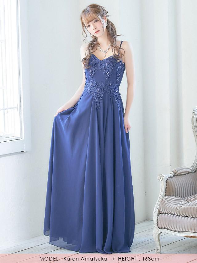 キャバ嬢天使カレンが着るAラインロングドレス