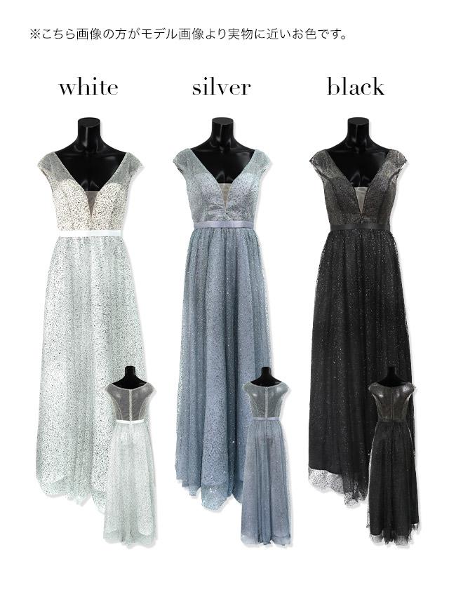 Aラインロングドレスのカラーバリエーション