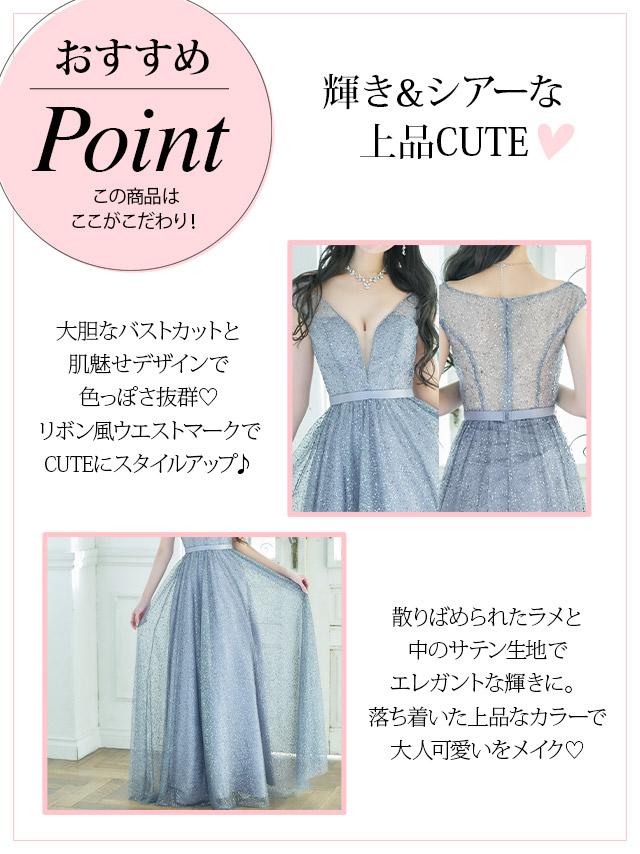 Aラインロングドレスの商品詳細