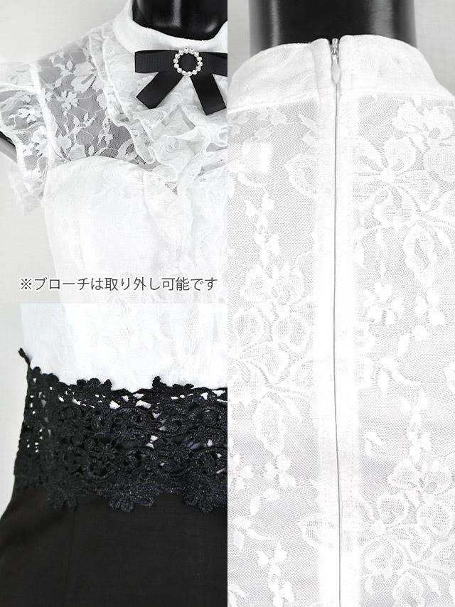 新作キャバドレスの商品詳細