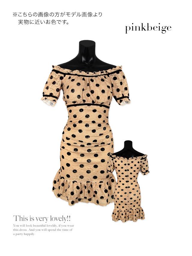 韓国ドレス オフショルフリルギャザードットレースティアードフリルタイトドレス