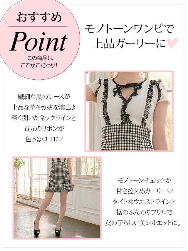 韓国ドレス ネックリボンレース裾フリルチェックミニドレス